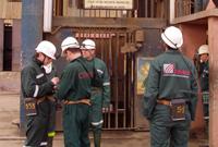 Mastère Spécialisé Management industriel et systèmes logistiques